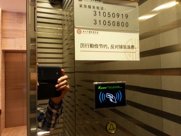 详解电梯刷卡的四大好处-k-pass电梯门禁控制系统