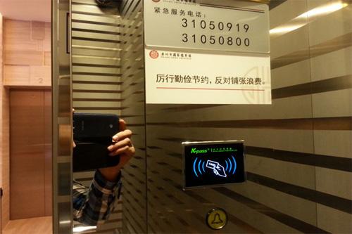 详解电梯刷卡的四大好处