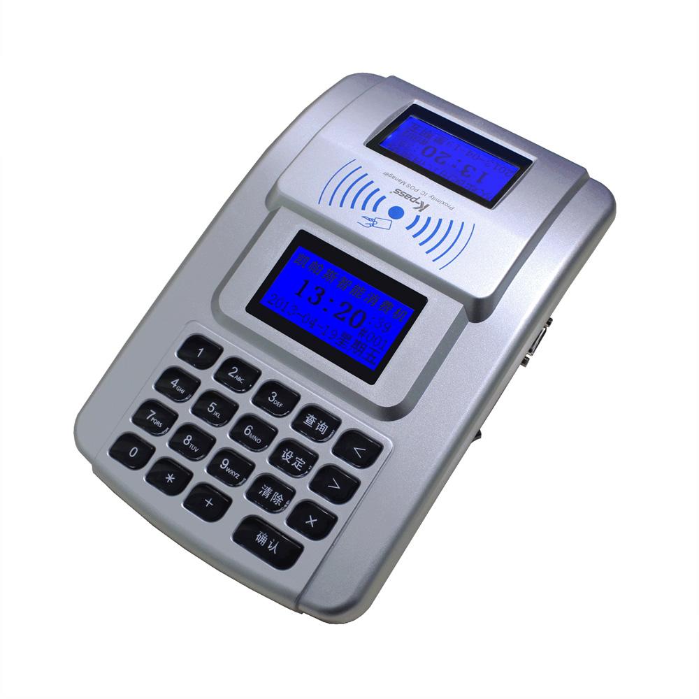IC卡台式消费机