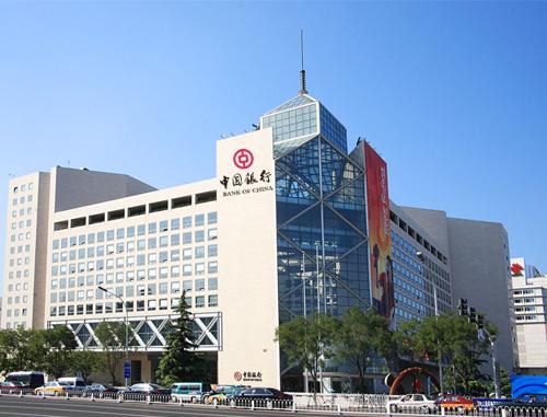 中国银行苏州支行