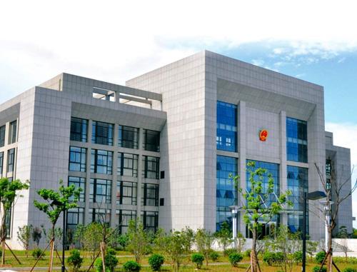 新昌人民法院审判大楼