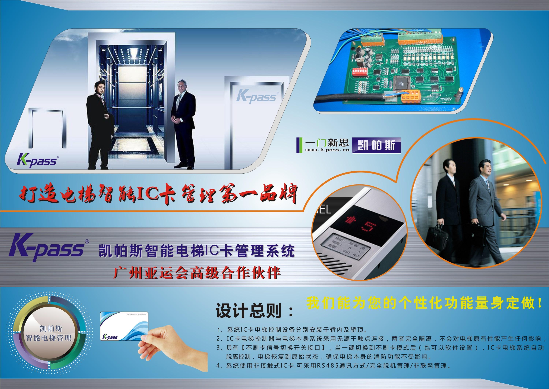 电梯海报怎么安装步骤