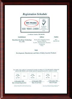 ISO90012000认证