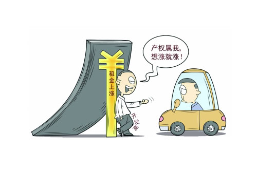 电梯刷卡系统解决物业收费难的问题