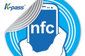 NFC门禁读头器产品详细参数介绍产品