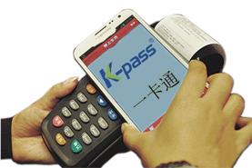 NFC门禁技术—创新是基本动力