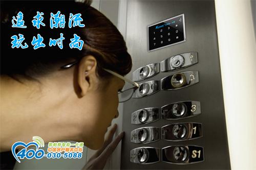 电梯门禁功能说明