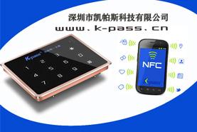 智能NFC手机当门禁卡使用的安全说明