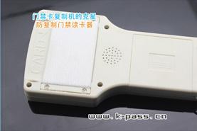 防复制门禁系统凯帕斯科技