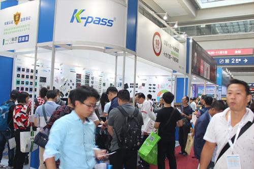 K-PASS 邀您参加第十六届 Security China 中国国际社会公共安全产品博览会