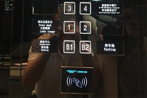 电梯梯控卡被复制的问题-凯帕斯如何解决